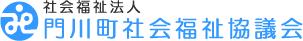 門川町社会福祉協議会